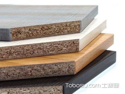 实木颗粒板的优缺点,好装修要从建材抓起