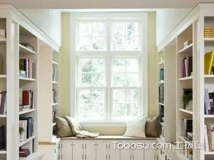 舒适柔软书房怎么造?这些软装技巧也许你可以收下