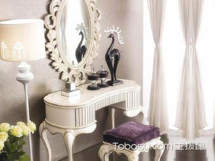 歐式梳妝臺效果如何?為臥室增添高貴和典雅