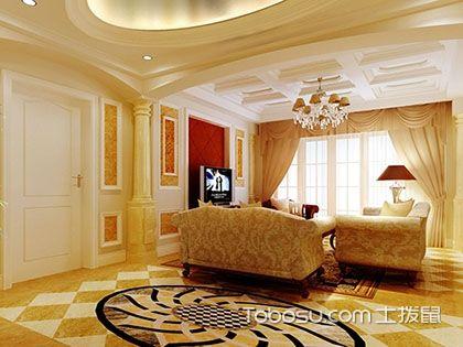 pvc地板与木地板哪一个更好 pvc用什么品牌的好_选材导购