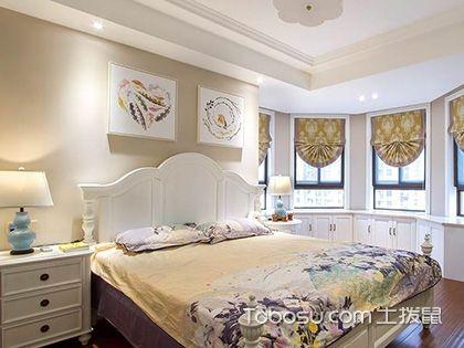 """130平米室内装修案例,在家更要""""明朗""""起来"""