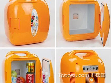 迷你小冰箱好用吗?保养有诀窍