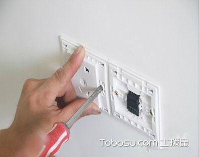 安装插座需要注意什么?10大细节要牢记