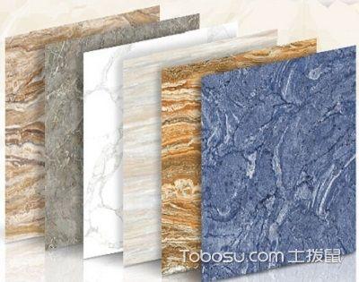 看透大理石瓷砖和全抛釉的区别,选材方可少走弯路