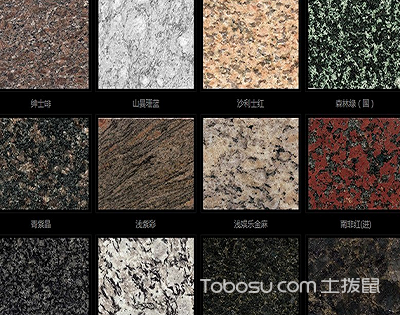 花岗岩石材分类,这样排列才不乱