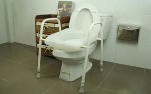 【老人坐便椅】老人坐便椅哪种好,老人坐便椅品牌,价格,图片