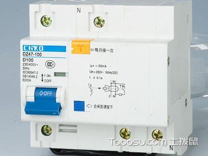 空气开关的作用,给您更安全的用电环境