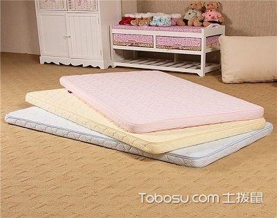 儿童床垫怎样选购,能正确地帮助孩子身体发育?