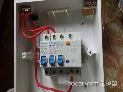 空气开关接线图,让用电更加安全可靠!