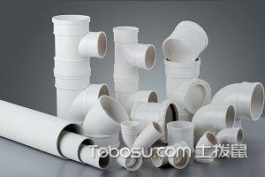 卫生间排水管