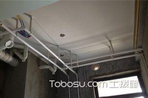 排水管改造