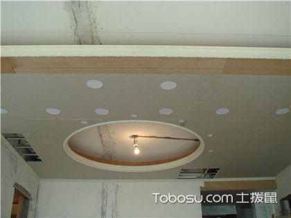 石膏板吊顶价格知多少,2017最新石膏板吊顶价格
