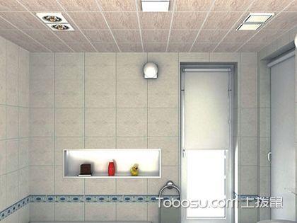 PVC吊顶浴霸安装方法,你必须知道的注意事项