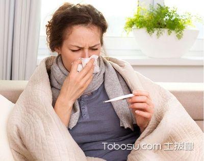 装修污染的症状要重视,规避甲醛、辐射等暗处杀手