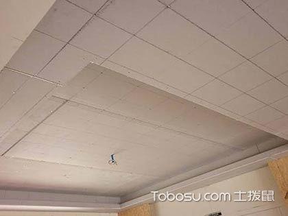 石膏板吊顶施工步骤,有什么需要注意的地方?