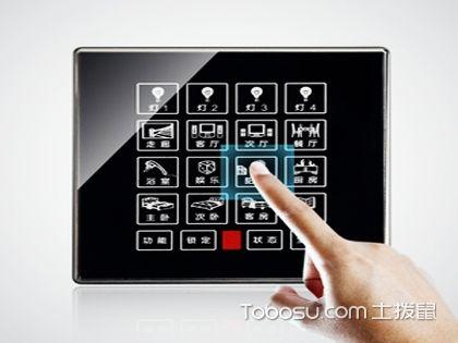 智能触摸开关有哪些优点?高科技改变家居生活方式!