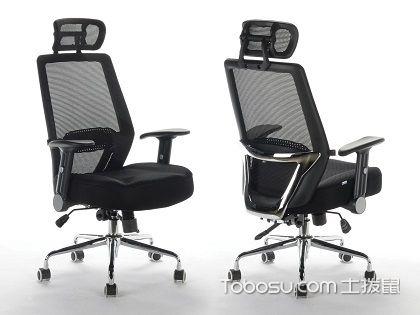 """选择优质办公椅,让工作更""""轻松"""""""