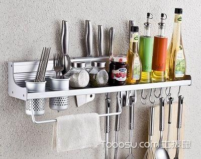 厨房置物架不锈钢的好还是太空铝的好,实用美观不可兼并?