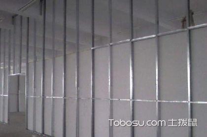 石膏板隔墙龙骨选什么材料,能当个合格支架?
