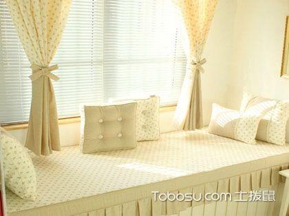 飘窗窗帘怎么做好看?教你打造梦中的温馨小窝!