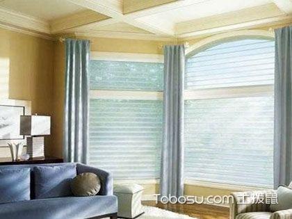 百叶窗帘尺寸一般是多少?三大选购技巧你造吗?