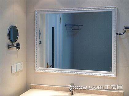 卫生间风水镜子禁忌,这些错误不能犯!