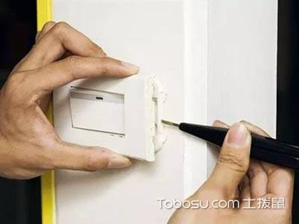 开关高度标准一般是多少?为安全用电做好保障!
