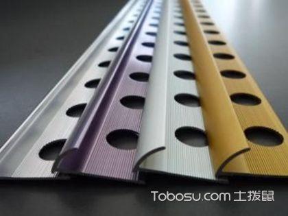 铝合金阳角线怎么安装?线条装饰的妙用