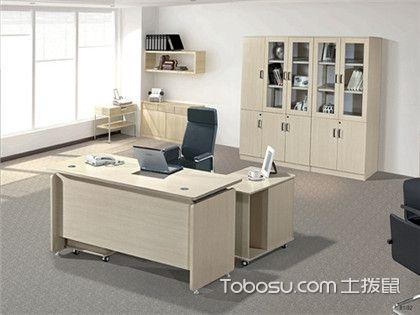辦公家具包括什么?這四類絕不能少