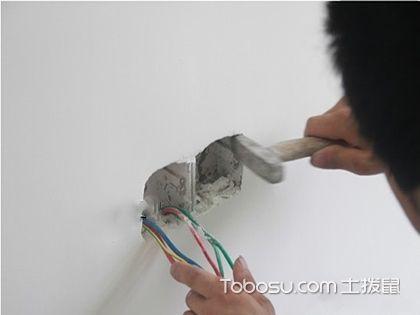 开关插座怎么接线?两步就搞定