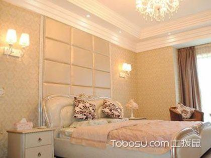 卧室灯饰布置5招,温馨空间从今造