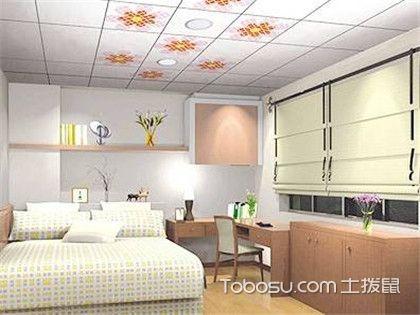 卧室集成吊顶有什么优势?享受更加舒适家居生活