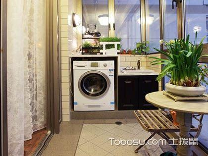阳台洗衣机装修效果图,让你家变得更有格调些!