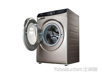 洗衣机维修有办法,家电自修不用愁