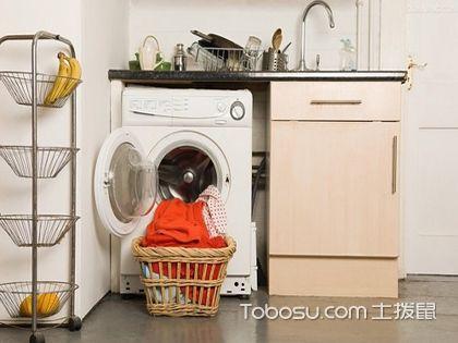 洗衣机尺寸一般是多少?有哪些选购小技巧?
