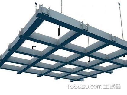 铝合金格栅吊顶施工工艺详解,简约明了装饰性极强!