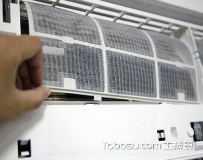 家用空调清洗,3步保持洁净室内新空气