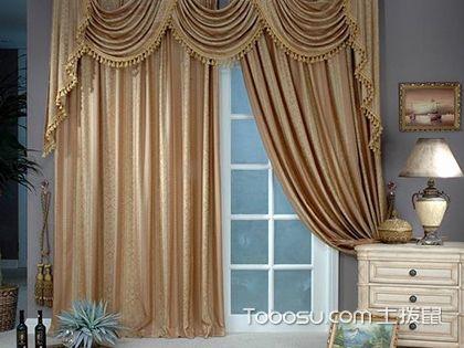欧式窗帘的特点有哪些?不开窗也能看见好风景