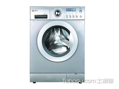 洗衣机多少钱一台?教你如何选择最满意家电!