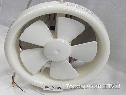 卫生间换气扇怎么安装,轻装上阵有方法