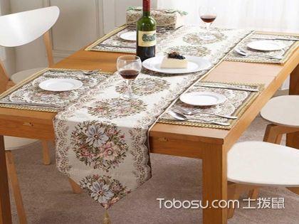 餐桌桌旗尺寸怎么定?最美垂边要保持15-20cm哦!