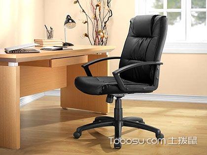 办公椅图片大全,你的椅子坐得舒服吗?