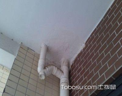 """阳台下水管漏水怎么办?""""止水之战""""不可少此绝杀技!"""