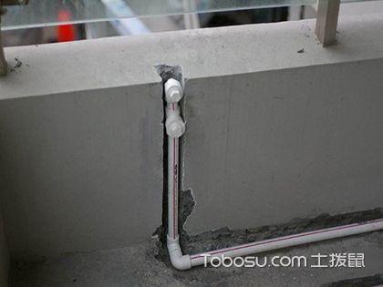 阳台水管怎么走?4大原则要遵守