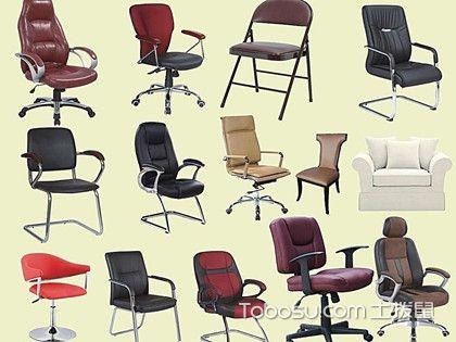 办公椅尺寸有哪些?手把手教你如何挑选!