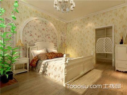 92平米两室两卫装修图,在繁华都市中享受清净美