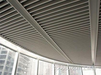 金属栅格吊顶,筑起属于大众的一片天