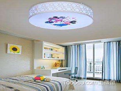 卧室适合什么灯,选好用的更要选合适的