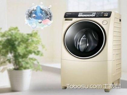 滾筒洗衣機使用方法,日常洗衣攻略