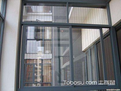 轻质墙体能安铝窗吗?看我来给你算一算。